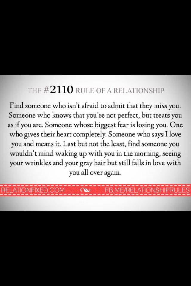 relationship rules appreciate what you have