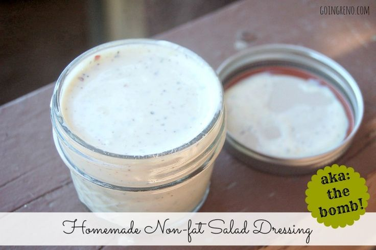 This Greek yogurt based salad dressing is so amazing...and totally fat free. We call it the BOMB at my house.