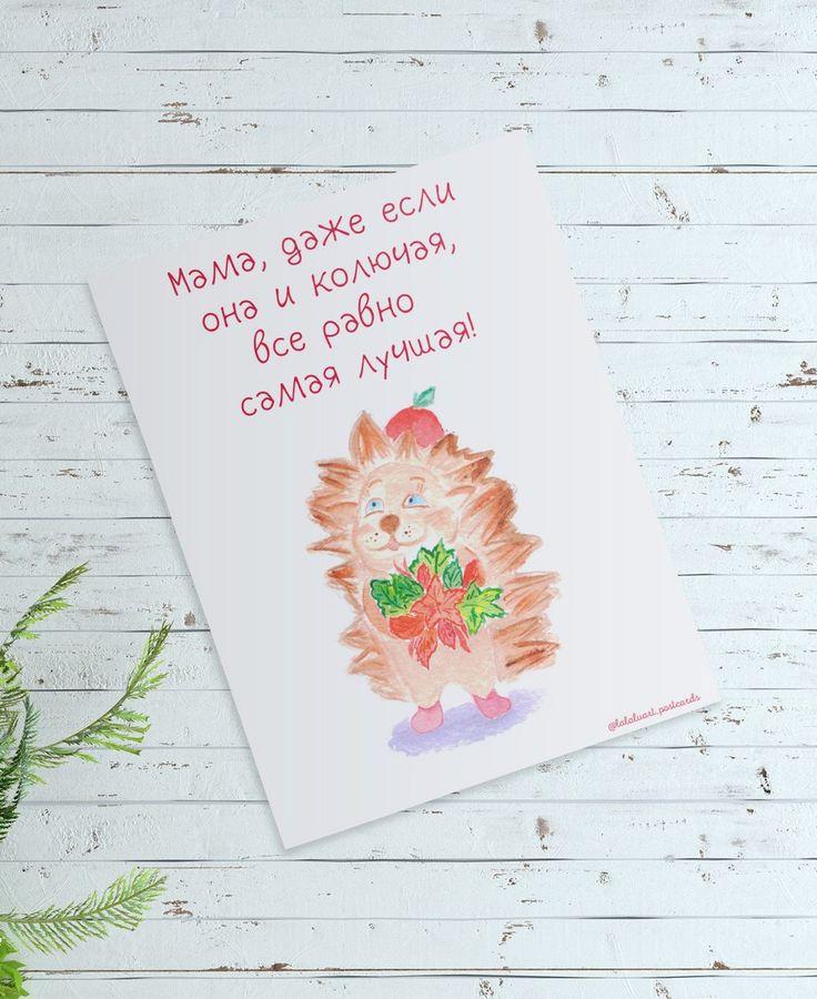 Как подписать маленькую открытку с днем рождения