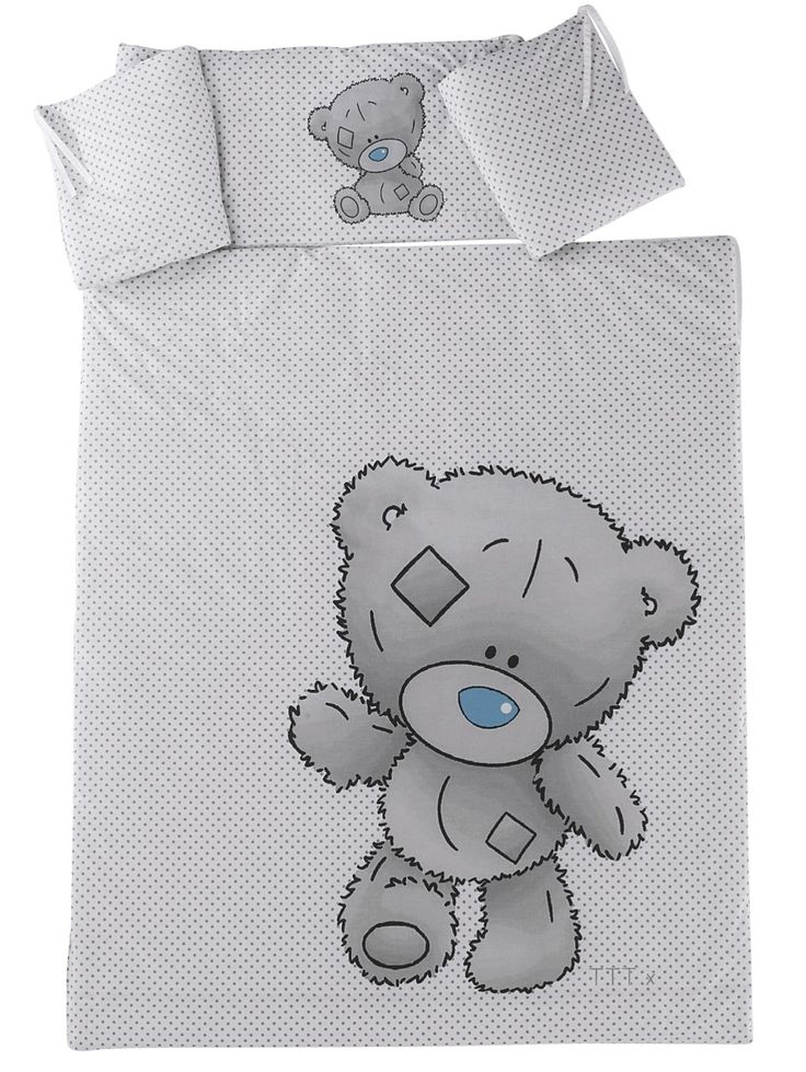 Tiny Tatty Teddy Quilt and Bumper Set | woolworths.co.uk