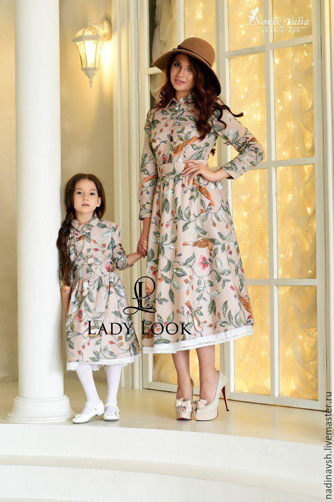 Платье для девочки - платье для девочки, платье летнее, нарядное детское платье, бежевый