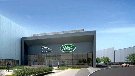 Jaguar Land Rover удвоит размеры своего двигательного завода в Великобритании | Новости автомира на dealerON.ru