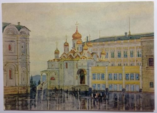 Vintage-Postcard-Russia-Moscow-Moscow-Kremlin-Blagoveschensky-Cathedral-1955
