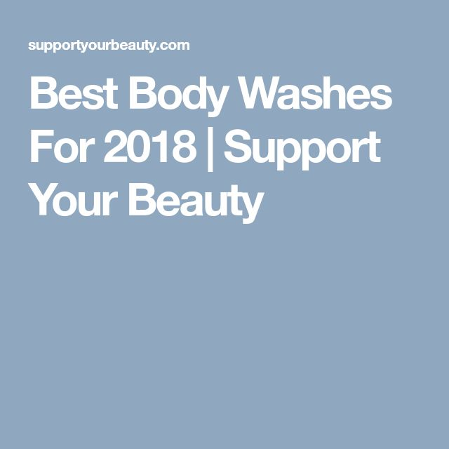 Best Body Washes For 2018 | Support Your Beauty