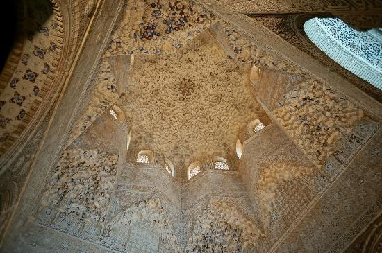The Alhambra: The Hall of the Abencerrages