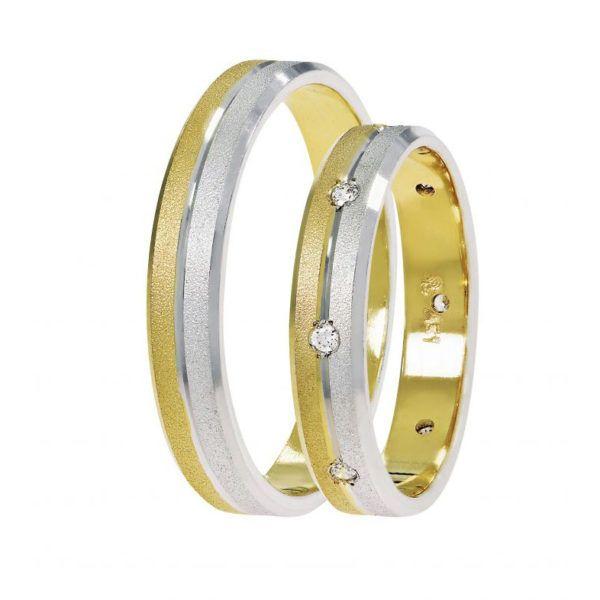 Βέρες γάμου Stergiadis δίχρωμο  χρυσό Κ14 SAT-4 WY-509