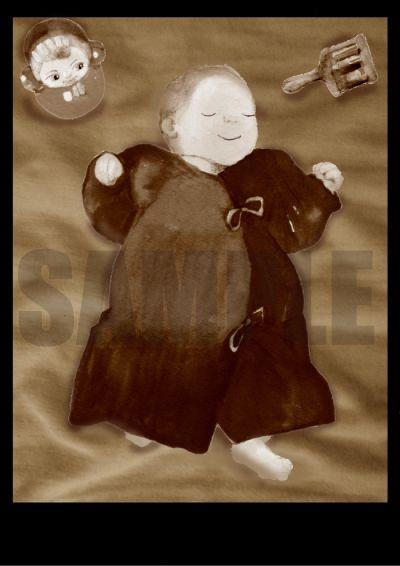 初着にくるまって眠っている、この赤ちゃん、じつは、奥様なのです。 奥様が赤ちゃんだったころのことを描いています。●出産祝いの絵本「祝福の本」のためのイラスト。(透明水彩、Photoshop ) ●作画はイラストレーターの鈴木匠子さん。 http://www.kinende.com/shopdetail/028000000001/