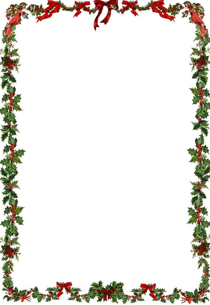 Printable Holiday newsletter border