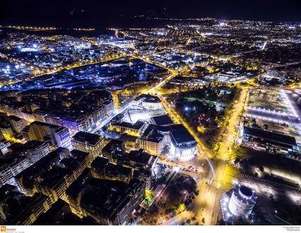 Θεσσαλονίκη Thessaloniki - Community - Aerial view - Macedonia Greece