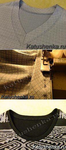 Оформление горловины. Как обработать горловину в трикотажных изделиях   Катюшенька Ру - мир шитья
