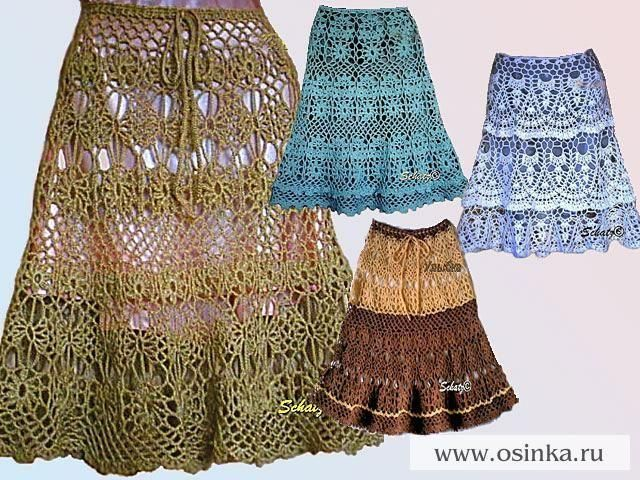 Сколько стоит вязаная крючком юбка