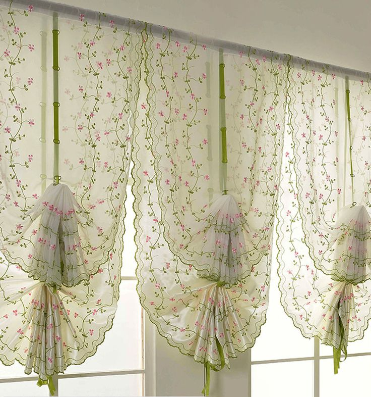 US $5.39 New in Home & Garden, Window Treatments & Hardware, Curtains, Drapes & Valances