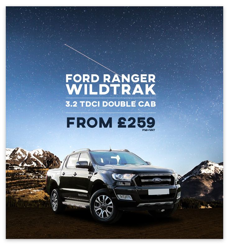 Ford Ranger Lease This hugely popular pickup was a real winner in 2016, now the Ford Ranger Lease deals look to make 2017 even better.  Stylish yet tough, Bold yet sophisticated, purposeful yet striking.
