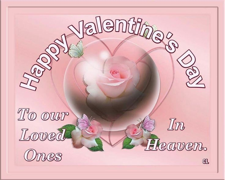 709 best ❤️happy valentine day ❤ images on Pinterest ...