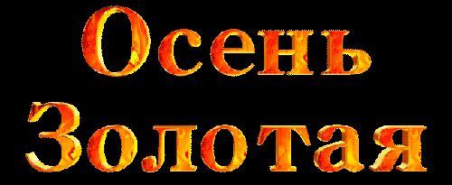 0_eec98_cffd4e85_orig.gif