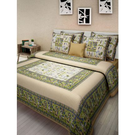 UniqChoice Green Contemporary Bed Sheet With 2 Pillow Cover - Add oodles of style to your home with an exciting range of designer furniture, furnishings, decor items and kitchenware. We promise to deliver best quality products at best prices.