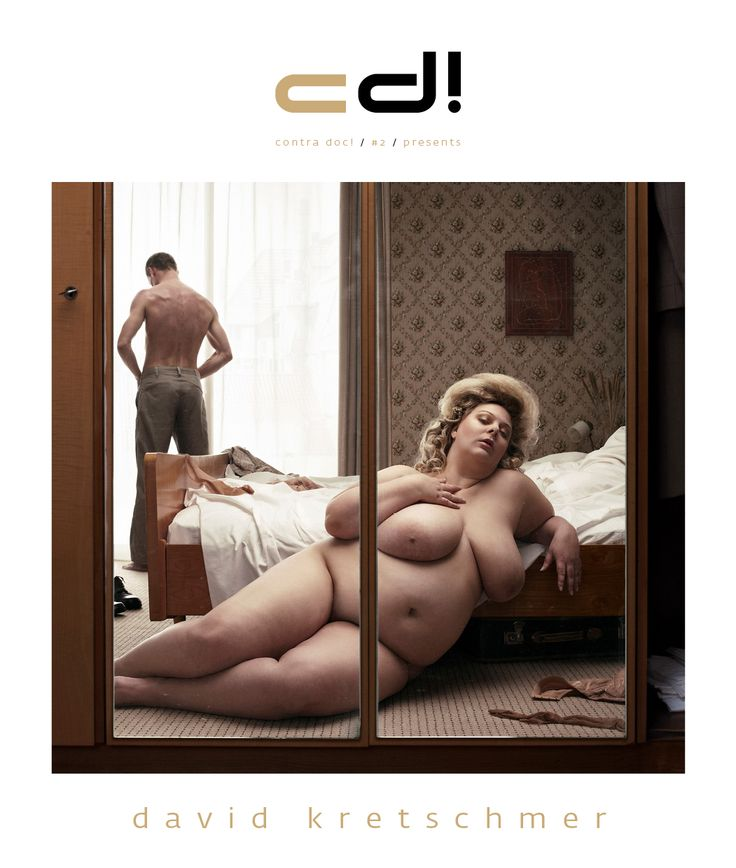"""contra doc! presents: """"Mirror Confessions"""" by David Kretschmer, #2, pp. 98-125"""