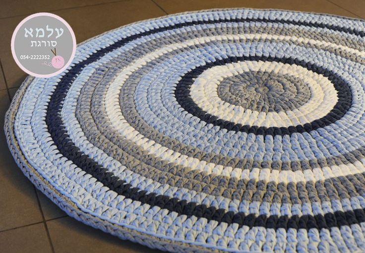 עלמא סורגת - שטיחים סרוגים - תכלת לבו אםור וכחול גינס