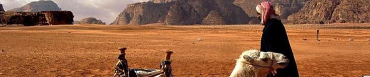 Viaje a Jordania.  http://tarannasolidarios.com/viaje-a-jordania/
