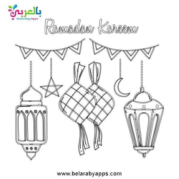 Ramadan Lantern Coloring Pages Printable ⋆ BelarabyApps in