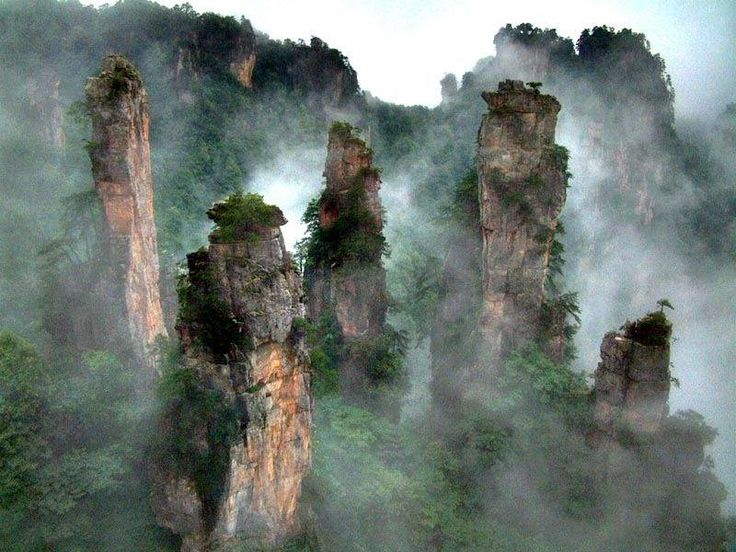 Tianmen Mountain National Park, Zhangjiajie, in northwestern Hunan Province, China