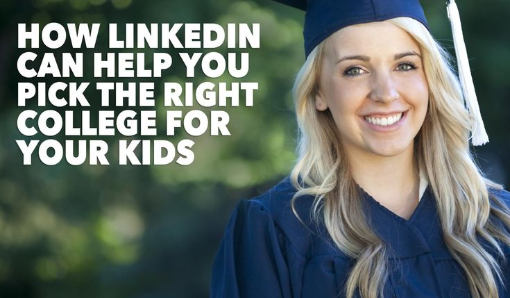 By mining the career and education data of its 330 million members, LinkedIn can help kids figure out what they want to be when they grow up and find the right school to attend.