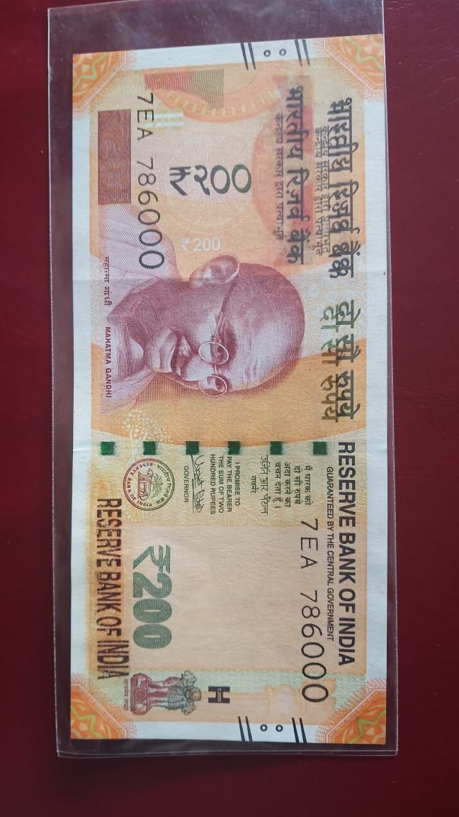 Description I Have A New Currency Note Of 200 Starting With