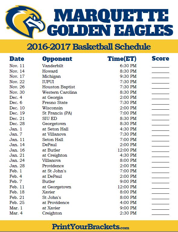 Marquette Golden Eagles 2016-2017 College Basketball Schedule