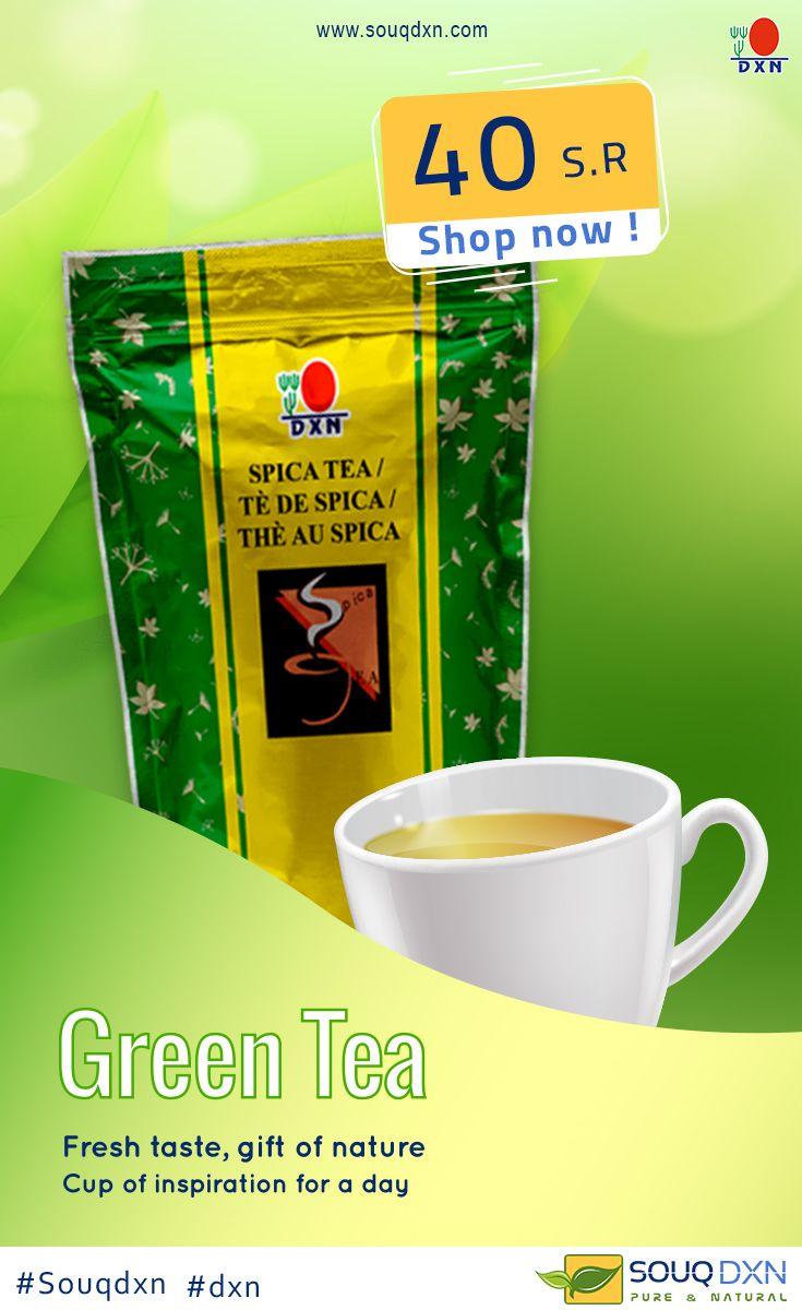 الشاي الاخضر Green Tea Tea Gifts