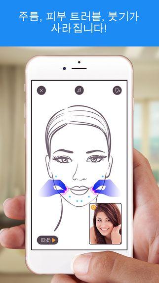 얼굴 마사지 프로: 최고의 노화 방지 테크닉과 피부 관리 정보로 아름다움을 유지하세요 gRINASYS CORP. 제작