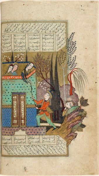 Rencontre secrète Ferdowsi, Shâhnâmeh (Le Livre des rois) Ispahan (Iran), 1615-1618.