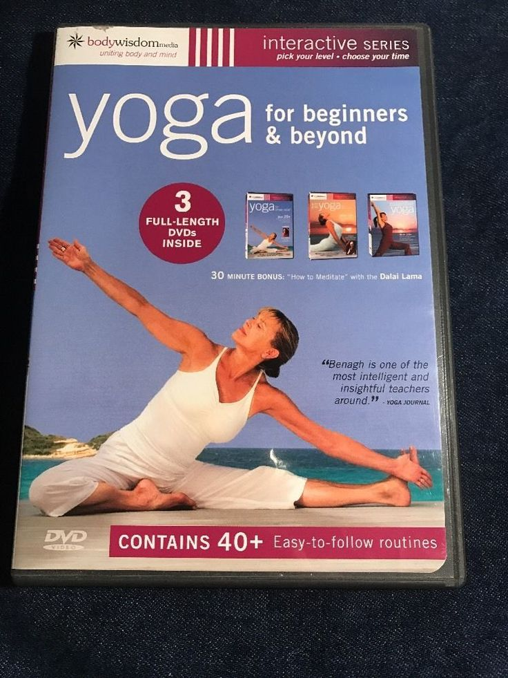 Yoga for Beginners & Beyond (Yoga for Stress Relief  AM-PM Yoga for Beginner DVD