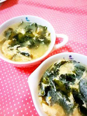 大豆のお肉のスープでわかめと卵のスープ♪ by 320coco [クックパッド ...