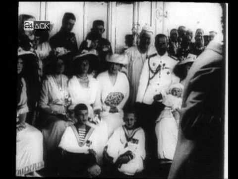 Fantastic Romanov video collection. Especially love the video of their visit with their Romanian cousins. Romanovs . Кинохроника - YouTube