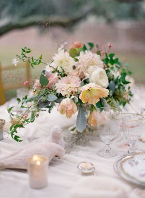 21 best charleston weddings images on pinterest wedding ideas elegant outdoor charleston wedding at fenwick hall once wed junglespirit Image collections