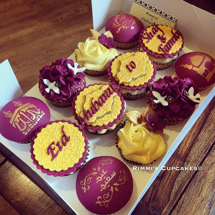 Eid cupcakes , stencils from stenciland