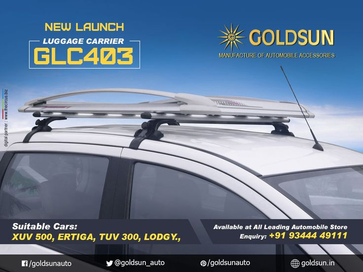 Goldsun's advanced #Luggage_Carrier GLC 403 manufactured all #indian #cars in latest technology comes with, ✔ Light weight ✔ Durable ✔ Easy installation  For more details call : +91 93444 49111 Visit www.goldsun.in for your car accessories.  #goldsun #roof_top #accessories