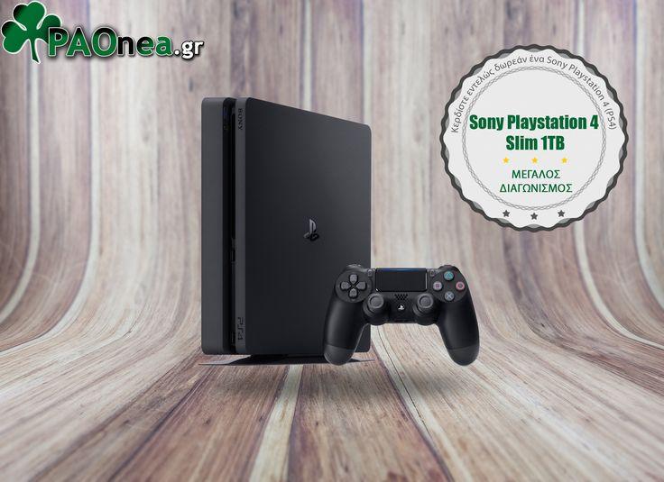 Παναθηναϊκός - ΠΑΟ | Νέα, Ενημέρωση, Ειδήσεις, Μεταγραφές, Αθλητικά | Κέρδισε το Sony Playstation 4 (PS4) 1TB | PAOnea