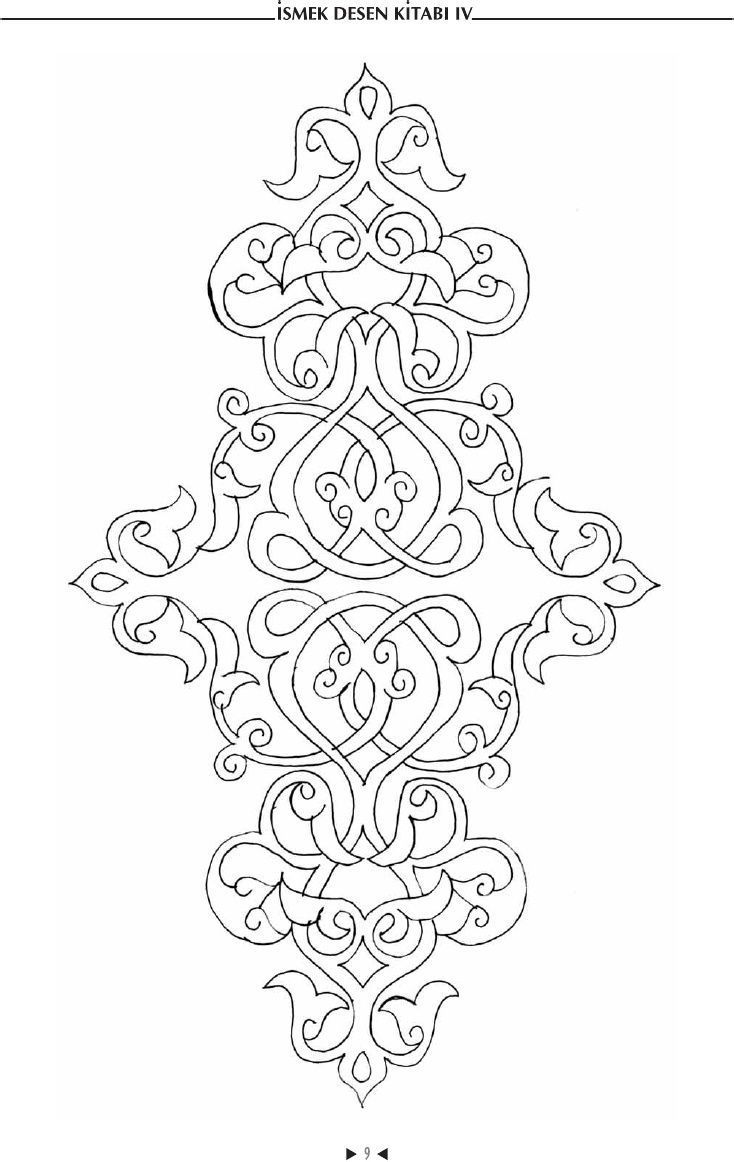 Design | Shapes /Geometric / Ornaments | Pinterest | Scroll Design ...