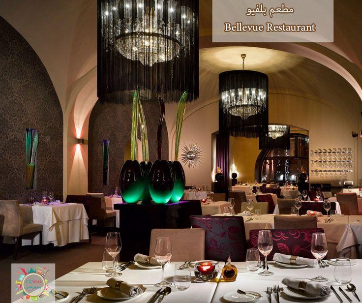 مطعم بلفيو من المطاعم الراقية فى #براغ #التشيك  #prague #czech