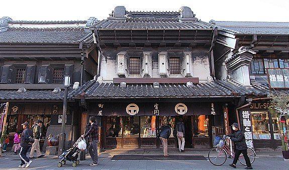 Saitama Prefecture is Tokyo's neighbour.