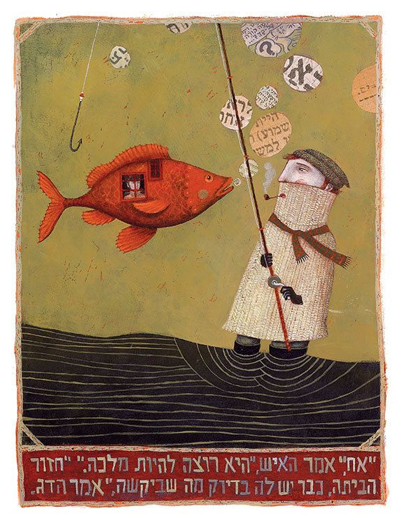 the fisherman and his wife The fisherman and his wife is a german fairy tale collected by the brothers grimm, tale no 19 it is aarne–thompson type 555, the fisherman and his wife its theme was used in the tale of.