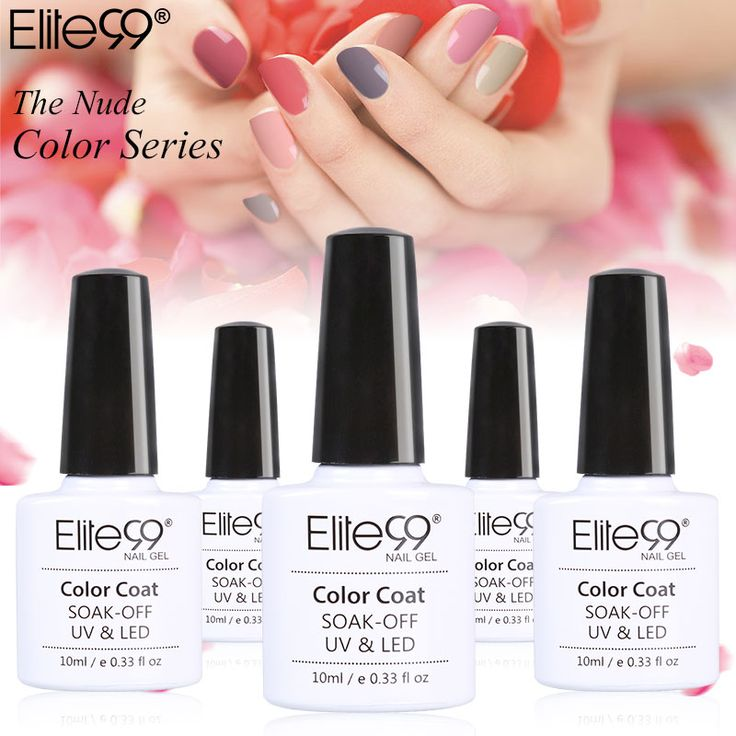 Elite99 10ml Gel Polish Varnish UV LED Nude Color Series Nail Gel Hot Sale Semi Permanent Polish Nude Nails Gelpolish