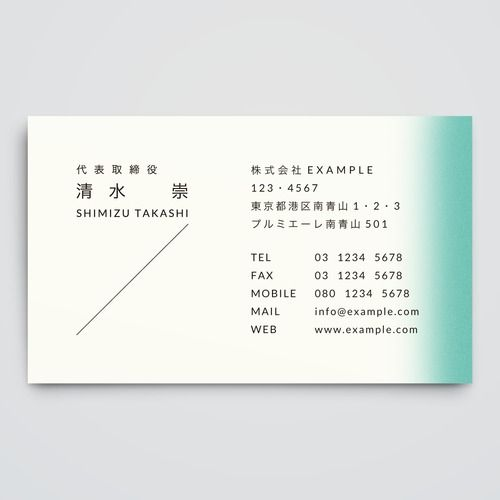 ロゴ・名刺デザイン | ポートフォリオ | クラウドソーシング「ランサーズ」