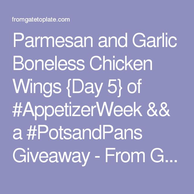 Parmesan and Garlic Boneless Chicken Wings {Day 5} of #AppetizerWeek && a #PotsandPans Giveaway - From Gate to Plate