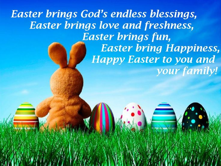 Lovely Easter Wishes, Greetings & Messages 2017 Images