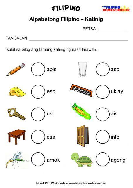 Filipino Katinig Worksheet Set 2a Kindergarten Reading Worksheets Kindergarten Language Arts Worksheets Kindergarten Worksheets Printable