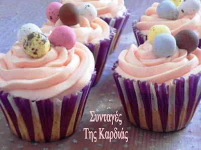 ΣΥΝΤΑΓΕΣ ΤΗΣ ΚΑΡΔΙΑΣ: Πασχαλινά cupcakes με μαστίχα και πορτοκάλι