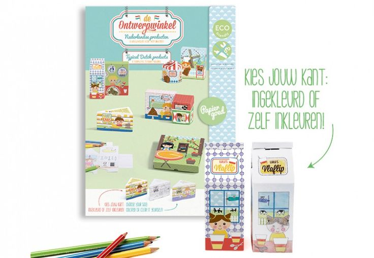 Ontwerpwinkel Nederlandse producten, 8 bouwvellen om doosjes van te vouwen voor je winkeltje of keukentje. | ©Papiergoed