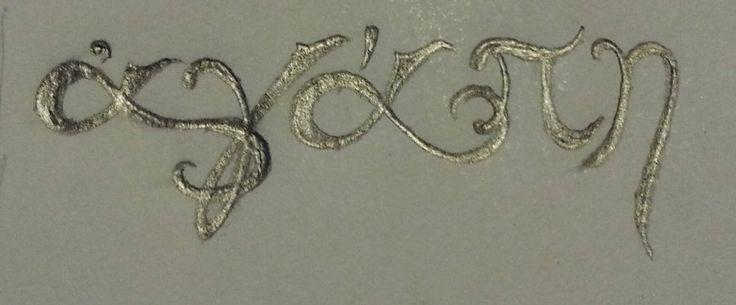 Agape Greek in script, my tattoo design. by darkSky42.deviantart.com on @deviantART
